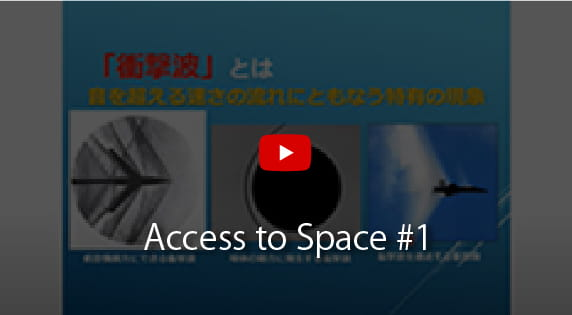 Access to Space #1