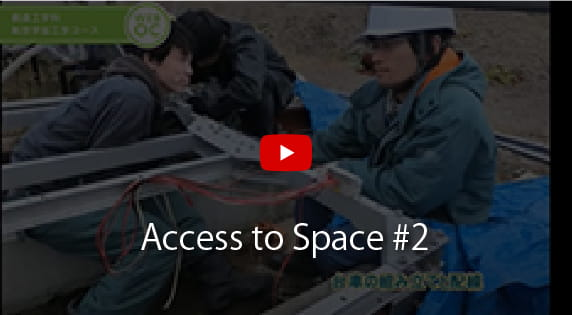 Access to Space #2